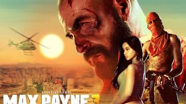 Max Payne 3: Сохранение/SaveGame (Все улики и рыжие стволы + Инфа, где улики и части оружия)