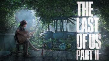 The Last of Us Part II поставила рекорд в истории BAFTA по количеству номинаций - 13 штук