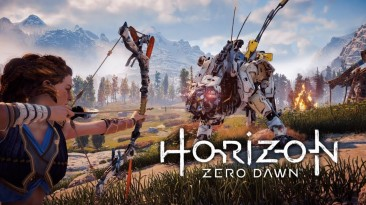 "Horizon: Zero Dawn ""Патч 1.09"""