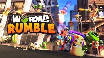 Анонсирована королевская битва Worms Rumble для PS5, PS4 и ПК