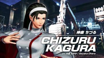 The King of Fighters XV представляет Чизуру Кагура с новым трейлером и скриншотами
