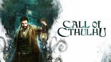 Выдержки из обзоров Call of Cthulhu
