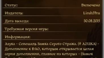 "Dragon Age: Origins ""Azuka"""