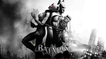 Продажи Batman: Arkham City превысили 12,5 миллиона копий
