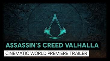 Премьера трейлера Assassin's Creed: Valhalla