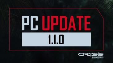 Для ПК-версии Crysis Remastered вышел патч 1.1.0