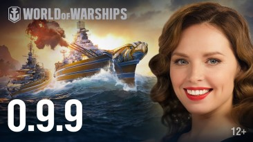 World of Warships: Обновление 0.9.9. Новые американские линкоры в раннем доступе!