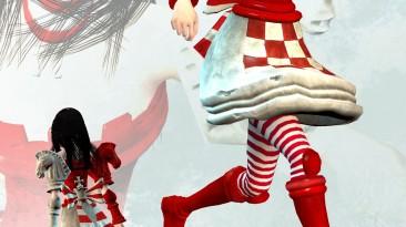 Alice: Madness Returns: DLC ( 6 нарядов + новые свойства Для Алисы)