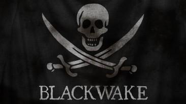 Blackwake - Ранний доступ к игре открыт