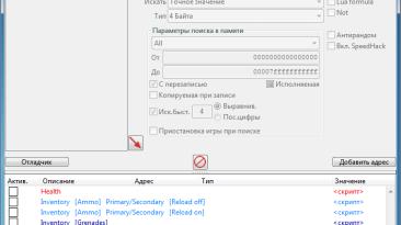 TimeShift: Таблица для Cheat Engine [UPD: 14.06.2020] {VampTY}