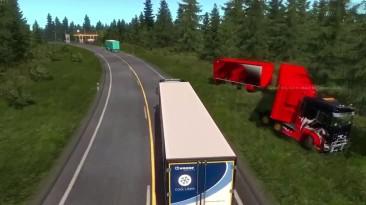 Euro Truck Simulator 2 - ProMods с TruckersMP