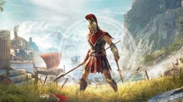 Патч 1.4.0 для Assassin's Creed Odyssey