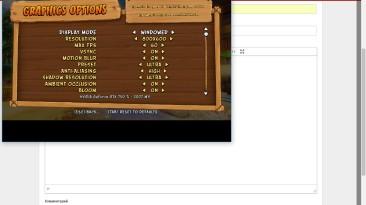 """Crash Bandicoot N. Sane Trilogy """"Настройки игры с разрешением 800х600"""""""