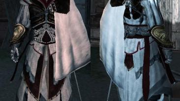 """Assassin's Creed: Brotherhood """"броня альтира бело золотой AC2"""""""