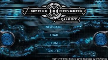 Состоялся релиз текстового приключения Space Rangers: Quest