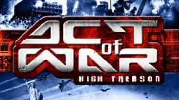 Act of War: Hign Treason: Трейнер/Trainer (+1: Бессмертие / Immortality) [1.1.7] {MrAntiFun}