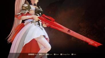 "Tales of Arise ""Скин Persona для снайперской винтовки"""