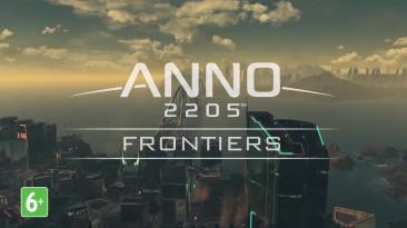 """Вышло дополнение """"Новый рубеж"""" к Anno 2205"""