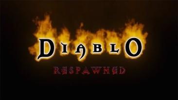 Фанат выпустил ремейк трейлера Diablo 1