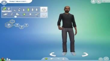 Как отключить дополнения в The Sims 4   СПОСОБ 100%