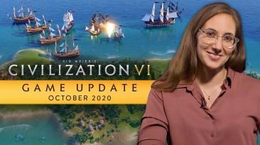 В Civilization 6 скоро появится пиратский сценарий вместе с бесплатным октябрьским обновлением