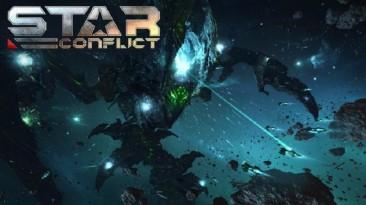 Свежее обновление Star Conflict столкнёт пилотов с монструозным Поглотителем