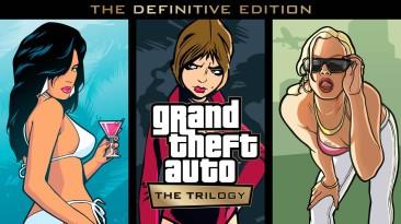 Открылись предзаказы на Grand Theft Auto: The Trilogy - The Definitive Edition