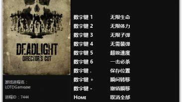 Deadlight - Director's Cut: Трейнер/Trainer (+7) [1.0] {FLiNG}