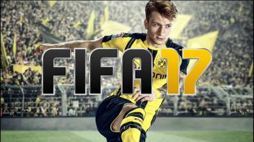 """FIFA 17 """"Обновленные составы 12.09.20"""""""