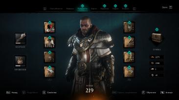 Assassin's Creed: Valhalla: Сохранение/SaveGame (Мощь 397, 3 сохранения, шмот за Helix) [1.2.0]