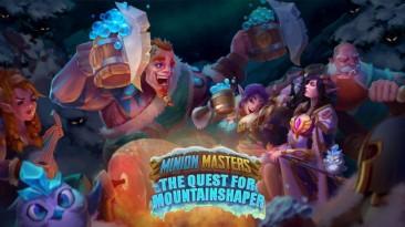 В Minion Masters появился сюжетный режим и новый боевой пропуск