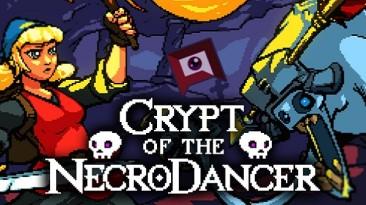 Опубликованы первые оценки игровых изданий для музыкального ролевого экшена Crypt of the NecroDancer