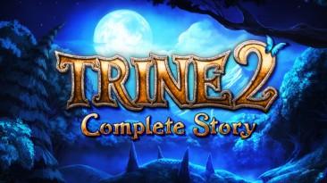 Trine 2 ~ Complete Story: Трейнер/Trainer (+2) [2.0] {iNvIcTUs oRCuS / HoG}