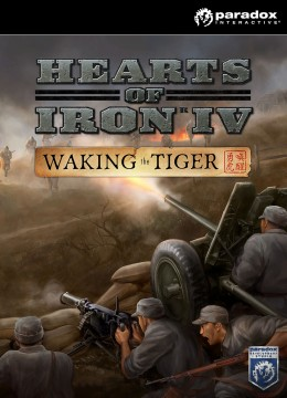 Hearts of Iron 4: Waking the Tiger