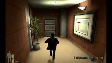 Прохождение Max Payne 2 (Без ранений): 1-7 Вопрос на миллион долларов