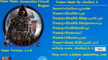 Assassins Creed Rogue: (+19) [1.1.0] {Abolfazl.k}