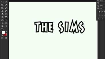 "Sims ""Шрифт для фотошопа"""