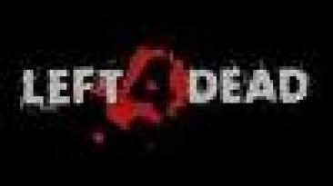 Сервер Left 4 Dead запущен на PlayGround.ru