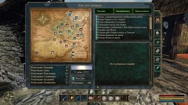 Руссификатор Gothic 3 для пропатченной Steam версии