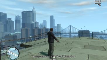 Grand Theft Auto 4 (GTA IV): Сохранение/SaveGame (Вся игра пройдена на 100%) [Steam/Rockstar-Лицензия]