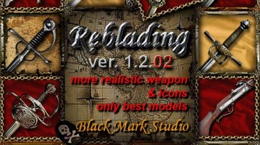 "Корсары: ГПК ""Modification Reblading 1.2.02"""