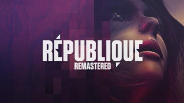 Republique Remastered - Ночь в музее