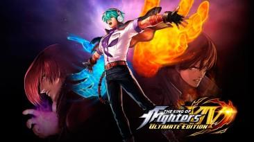 King Of Fighters 14 Ultimate Edition доступна для PS4 в Европе и Японии. Релиз в США состоится 20 января