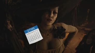 Убедитесь, что вы активировали коды Resident Evil Re:Verse до 31 декабря 2799 года