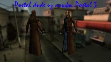 "Grand Theft Auto: San Andreas ""Чувак из Постала (Beta mod pack Postal 3)"""