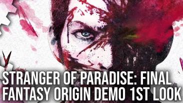 Stranger of Paradise: Final Fantasy Origin находится в трагическом состоянии, уверены в Digital Foundry