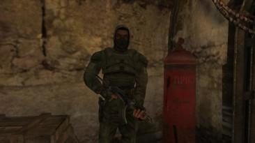 "S.T.A.L.K.E.R.: Shadow of Chernobyl ""Охранник для Сидоровича"""