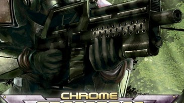 Chrom: SpecForce: Коды (оружие)