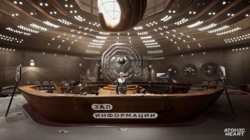 Даунгрейда графической составляющей не планируется: разработчики Atomic Heart делятся новыми ответами