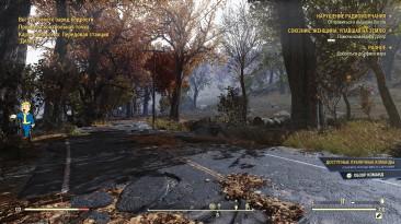 """Fallout 76 """"Красивая сбалансированная графика"""""""